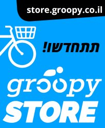 Groopy