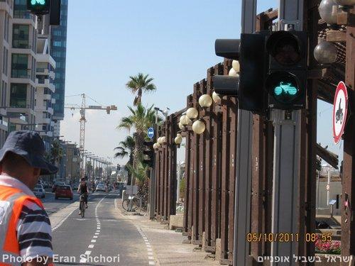 רמזור האופניים הראשון בישראל 5/10/2011
